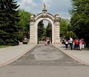 Wejście do Ogrodu Zoologicznego