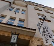 Oddział główny Muzeum Historii Katowic