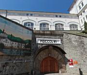 Muzeum Browaru w Żywcu - widok z zewnątrz
