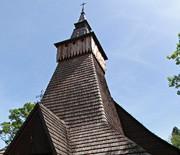 Kościół Św. Katarzyny w Cięcinie