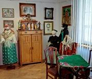 Muzeum Miejskie w Rybniku