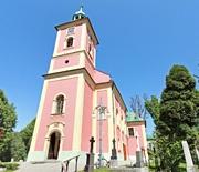 Kościół Narodzenia NMP w Kończycach Małych