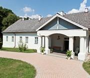 Dworek Krasińskich - Muzeum Regionalne
