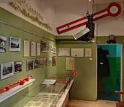 Muzeum Historii Kolei