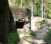 """Fort """"Waligóra"""""""