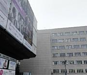 Centrum Kultury Katowice - siedziba Muzeum
