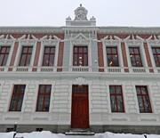 Miejska Biblioteka Publiczna w Ustroniu