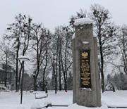 Pomnik Pamięci
