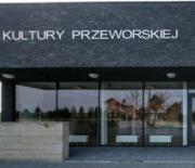 Muzeum Kultury Przeworskiej i Izba Pamięci Bitwy pod Mokrą