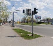 Świętochłowice - ulica Chorzowska