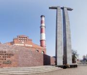 Pomnik Dziewięciu z Wujka