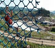 Geopark Glinka w Ujsołach - tyrolka