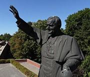 Pomnik Jana Pawła II, Bastion św. Trójcy (Szaniawskich)