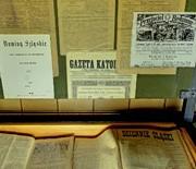 Muzeum Prasy Śląskiej w Pszczynie